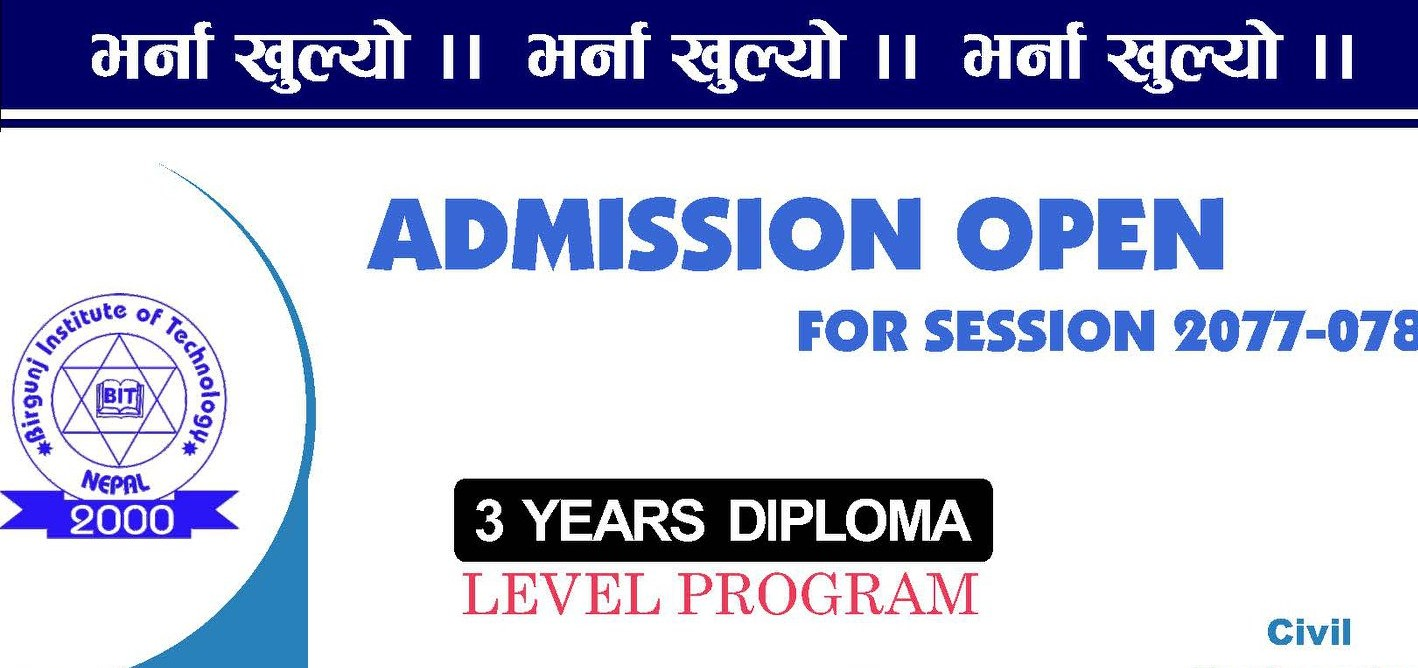 Admission Open For Diploma In Engineering 2077