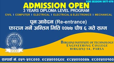 Diploma Level Re-entrance Notice-2077-08-30
